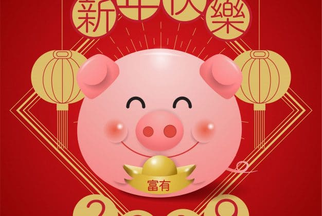 Gubha Chinese New Year e-Europe, with pigs