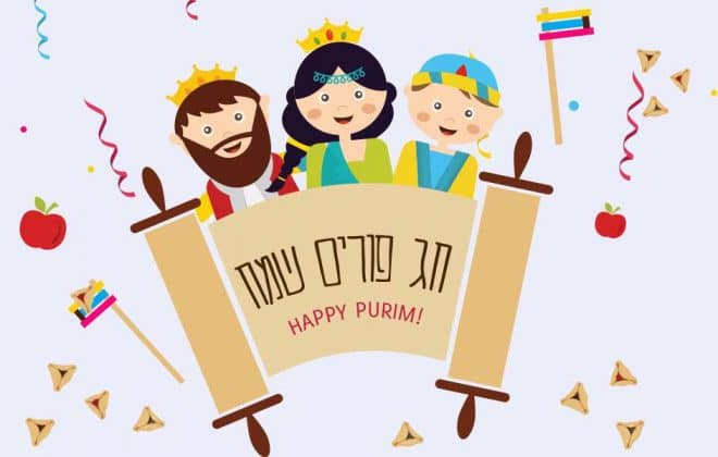 celebrate purim feature image